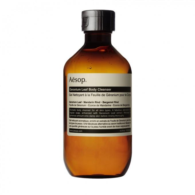 Aesop Cheap | Aesop Skincare | Aesop Skin
