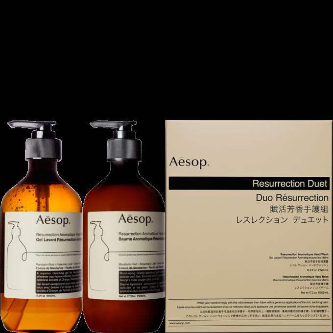 Aesop Lotion | Aesop Hand Soap | Jo Malone Hand Soap
