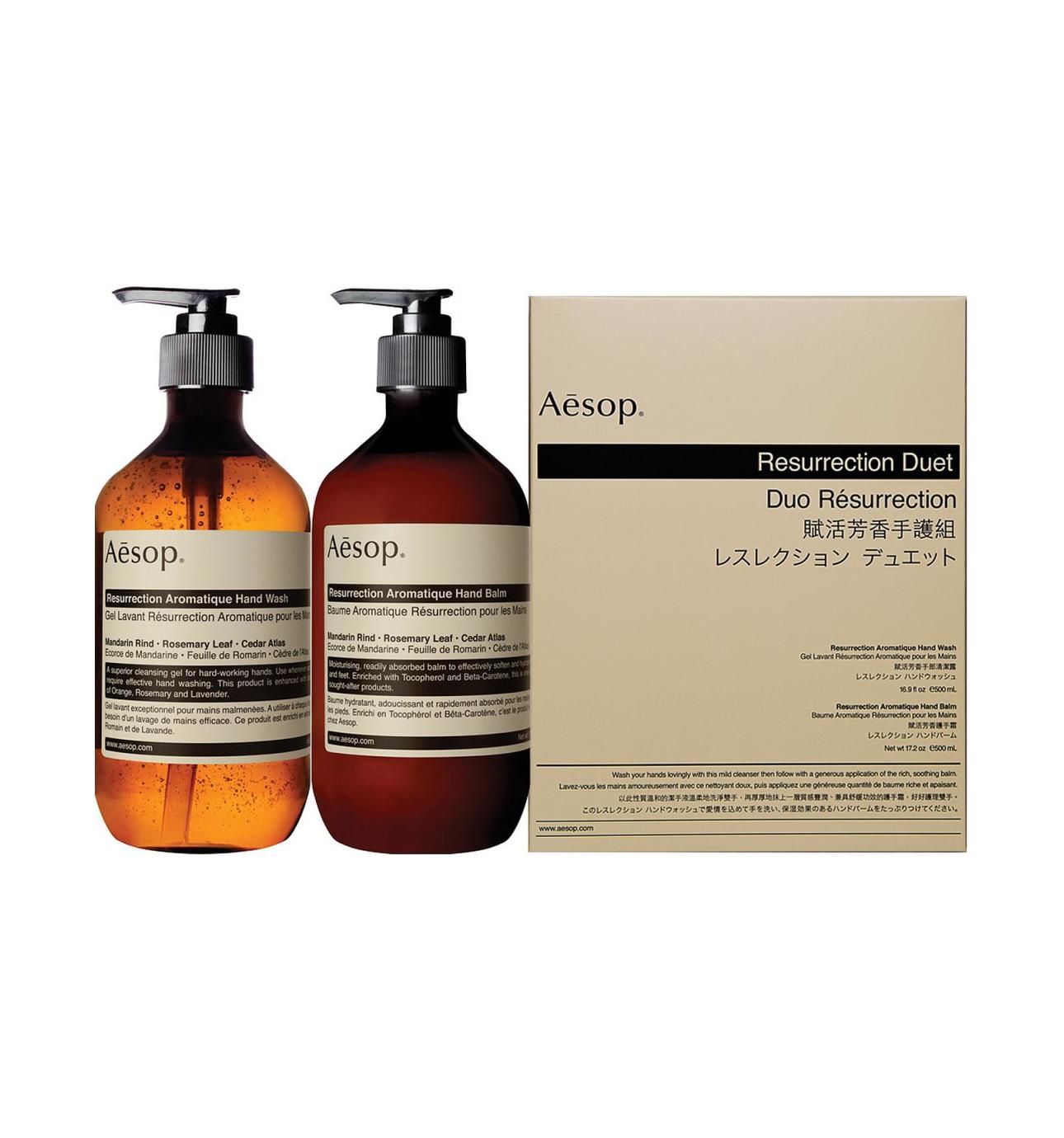 Aesop Perfume | Aesop Amazon | Aesop Hand Soap