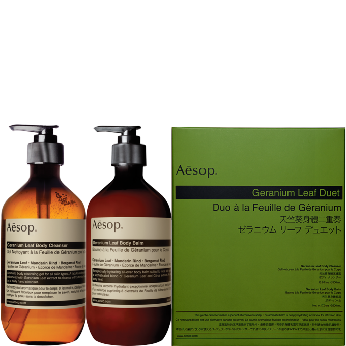 Aesop Skincare | Aesop Toiletries | Aesop Skincare Review