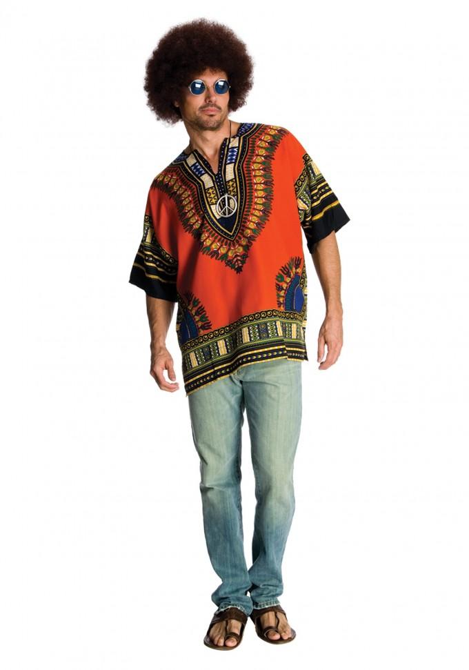 Disco Outfit Womens | 70s Attire | 1970s Disco