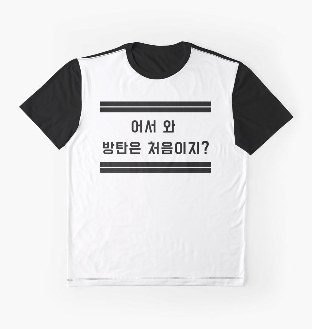 Dope Shirts for Men | Urban Clothing Streetwear | Dope Shirts