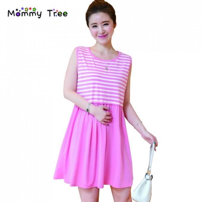 Fancy Pregnancy Dresses | Kohls Summer Clothes | Maternity Sundress