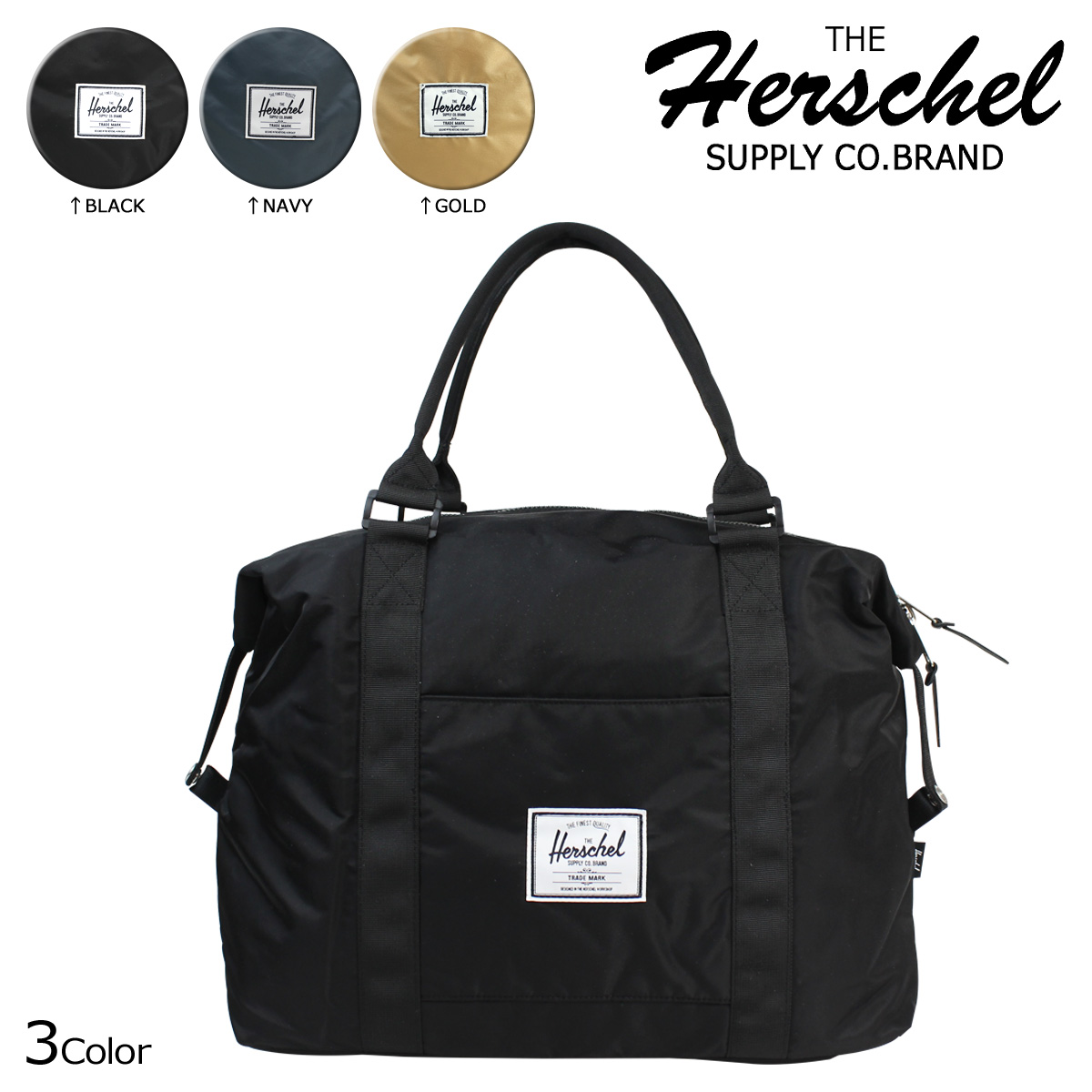 Herschel Novel Bag | Herschel Duffle Bag | Herschel Overnight Bag