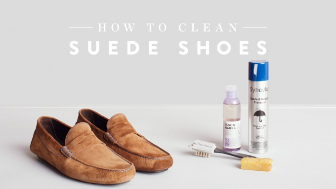 How Do You Clean Suede | How To Get Water Stains Out Of Suede Boots | How Do You Clean Suede Couches