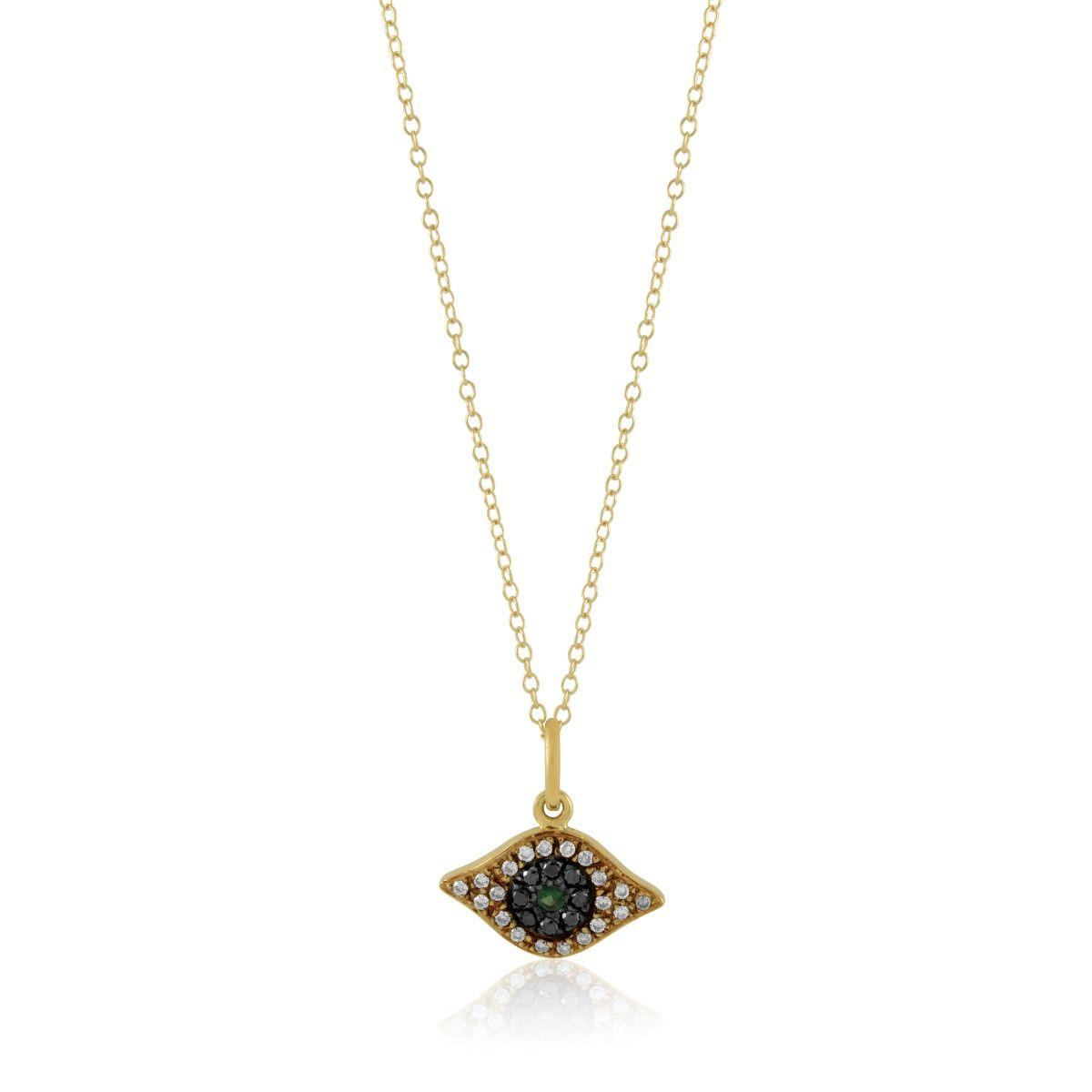 Ileana Makri | Overstock Com Jewelry | Costco Jewelry