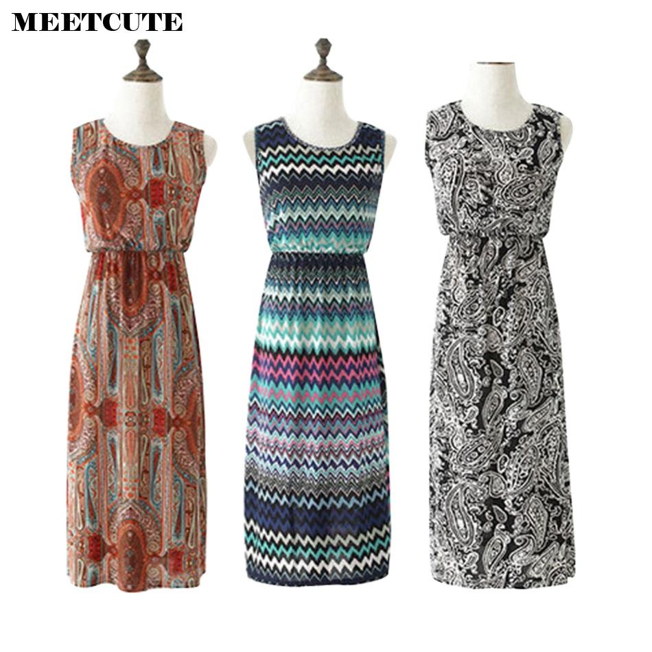 Kohls Maternity | Maternity Sundress | Maternity Baby Shower Dress