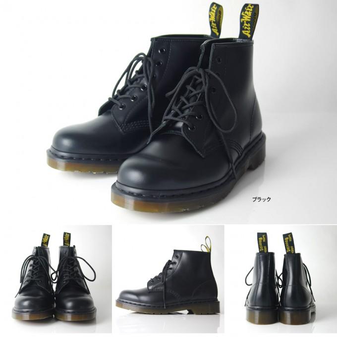 Mens Doc Martens Boots | Doc Martens Platform Boots | Doc Marten Boots Mens