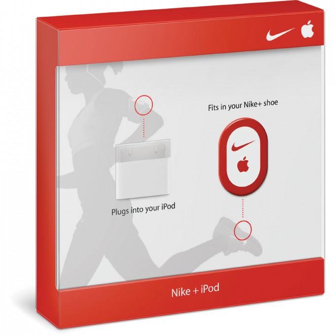 Nike Ipod Armband | Nike Sensor | Nike Fitness Band
