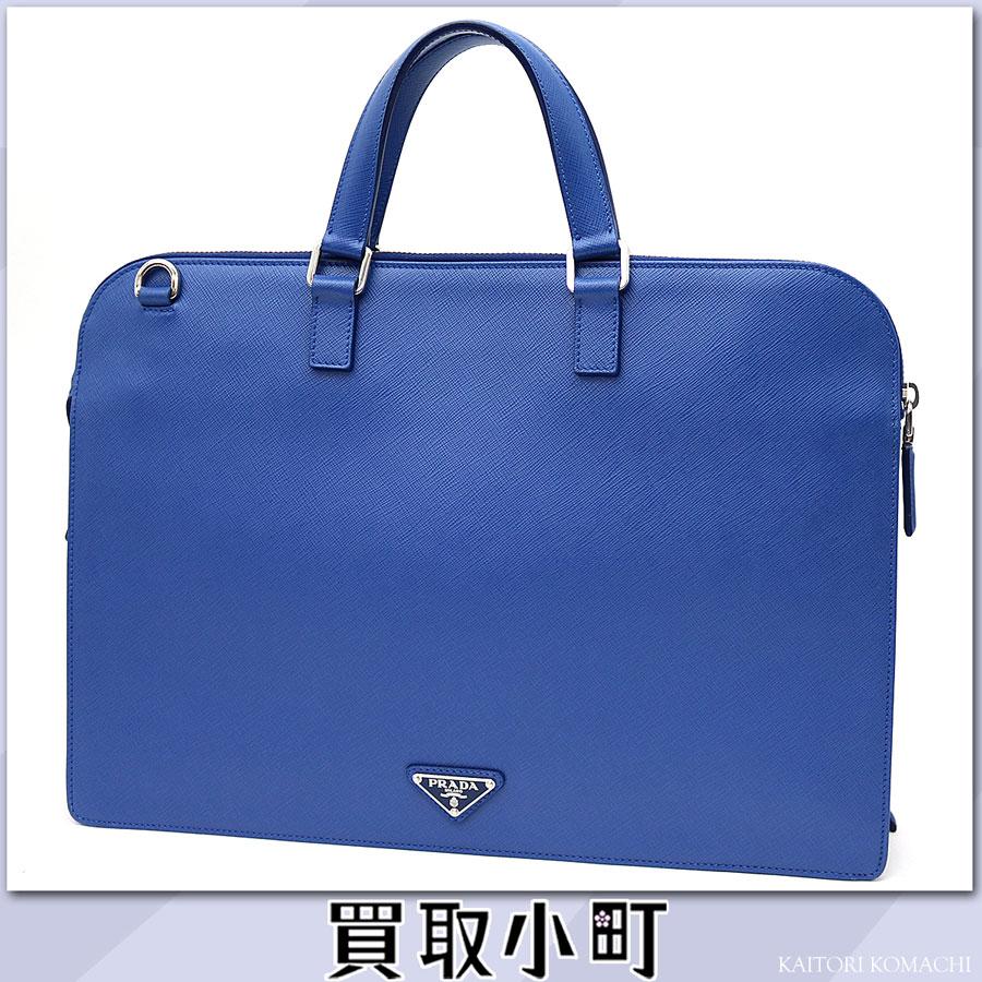 Prada Portfolio | Prada Briefcase | Prada Computer Case