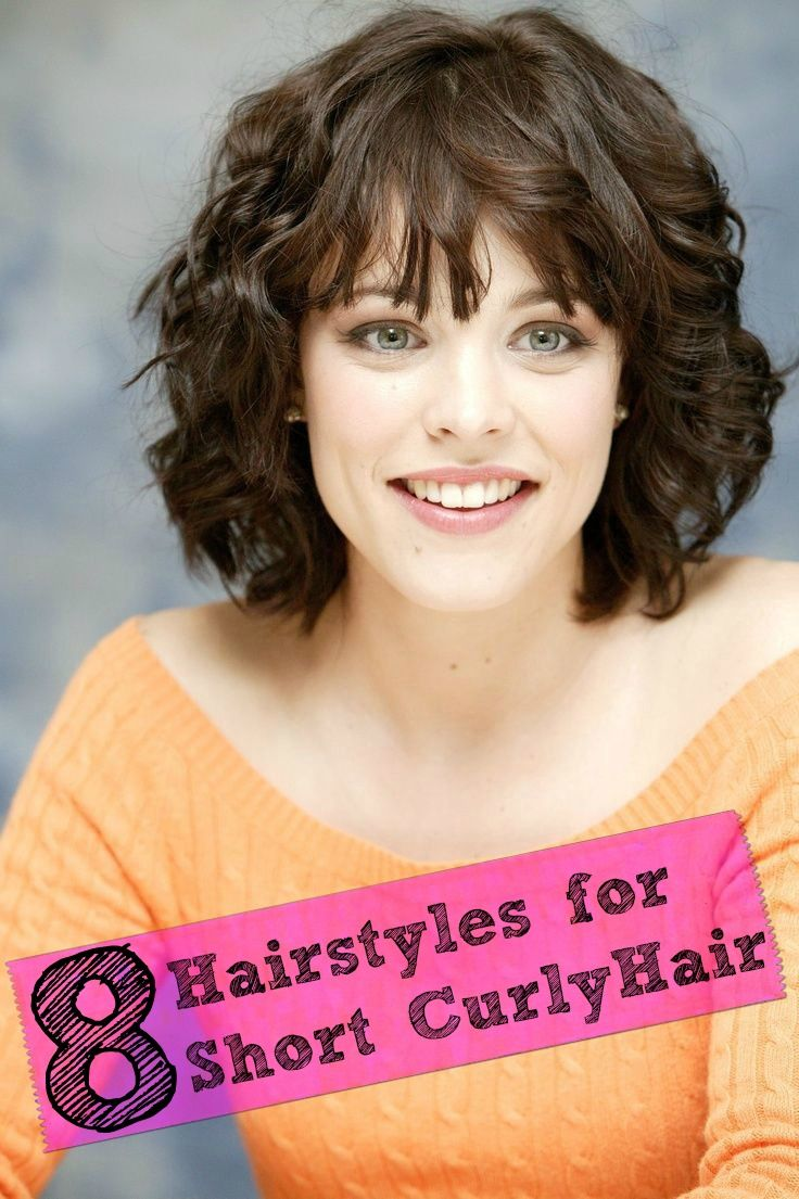 Short Wavy Hair | Curly Medium Length Hairstyles | Beach Waves With Curling Iron