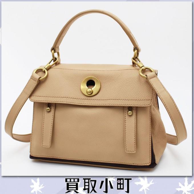 Yves Saint Laurent Sac De Jour | Handbag Yves Saint Laurent | Yves Saint Laurent Handbags